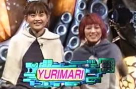 yurimar03