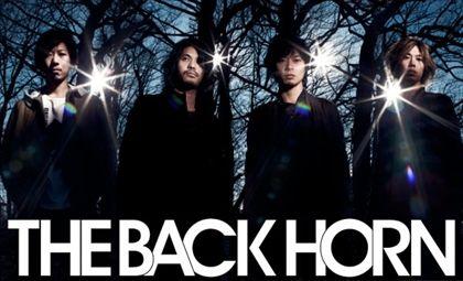 the_back_horn