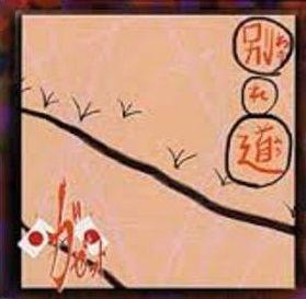 single_the gazette_wakaremichi 2nd press_00