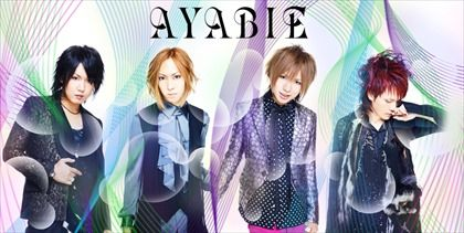 ayabie-01