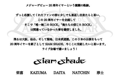 2016-10-05 (6)