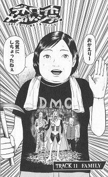 dmc_162
