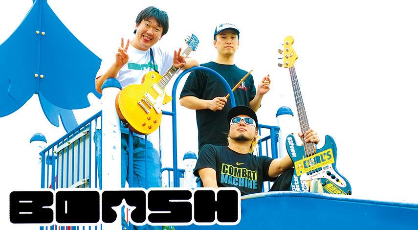 b-dash