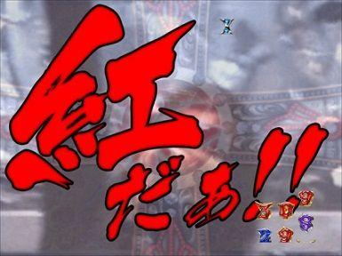 news_large_Kurenai_bonus