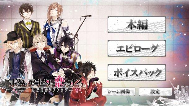 news_large_bokuana_image