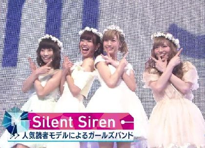 Mst-silent-siren-001