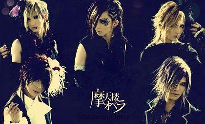 Matenrou_Opera_Wallpaper_by_ShockerLocker
