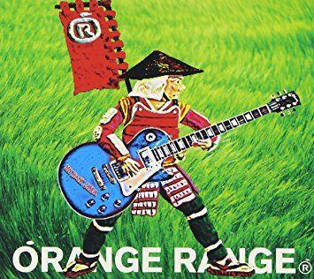 ORANGE RANGE はアンロックスター