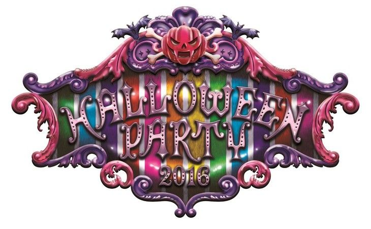 news_header_HALLOWEENPARTY2016_logo