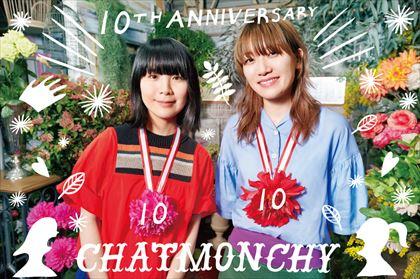 chatmonchy_R