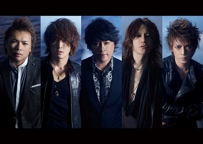 news_header_lunasea_art201503
