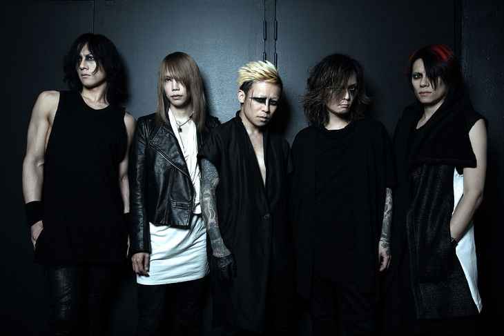 news_header_DIRENGREY_art201508