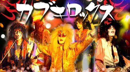 kabuki-2