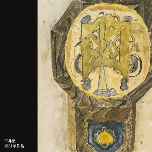 平井堅_(Ken_Hirai)_-_大きな古時計