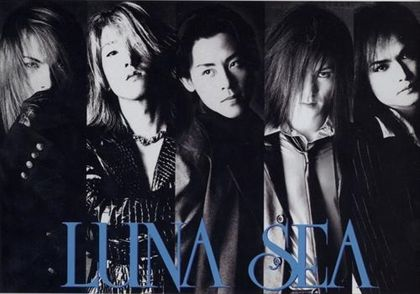lunasea-lyrics