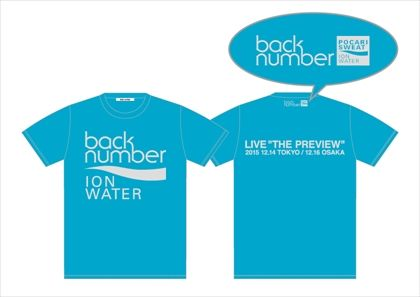 ionwater_tee_image2