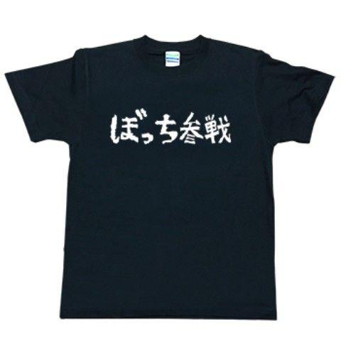 item_230186_l