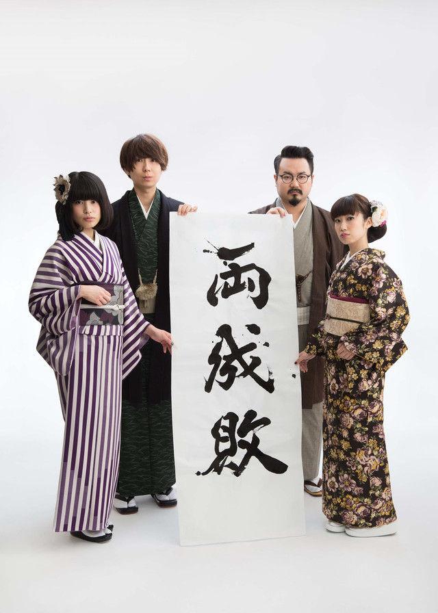 news_xlarge_gesunokiwamiotome_ryoseibai
