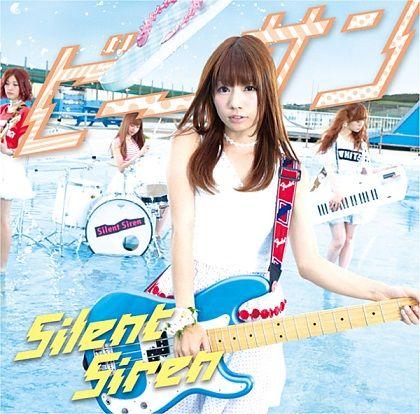 Silent-Siren-ビーサン-pv-kasi